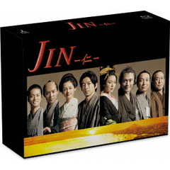 JIN -仁- Blu-ray Box(Blu-ray Disc)