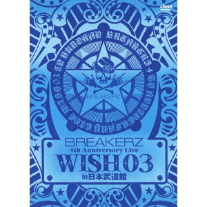 "BREAKERZ/BREAKERZ LIVE 2011 ""WISH 03"" in 日本武道館(DVD)"