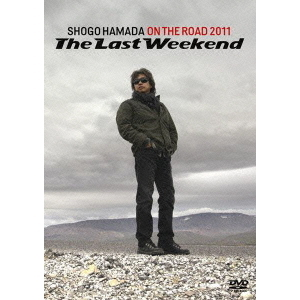 "浜田省吾/ON THE ROAD 2011 ""The Last Weekend""<通常盤>"