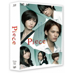 Piece Blu-ray BOX 豪華版 <初回限定生産>(Blu-ray Disc)