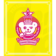 Original Entertainment Paradise 2012 PARADISE@GoGo ! ! LIVE Blu-ray Disc 東京両国国技館(Blu-ray Disc)