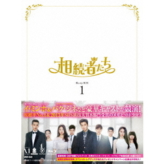 相続者たち Blu-ray BOX I(Blu-ray Disc)