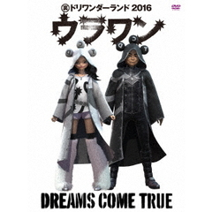 Dreams Come True/DREAMS COME TRUE 裏ドリワンダーランド 2016(DVD)