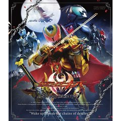 仮面ライダーキバ Blu-ray BOX 3(Blu-ray Disc)