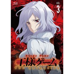 王様ゲーム The Animation Vol.3(Blu-ray Disc)