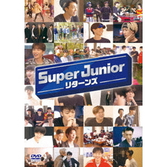 SUPER JUNIOR/SUPER JUNIOR リターンズ