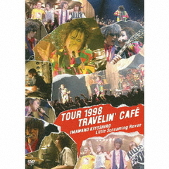 忌野清志郎 Little Screaming Revue/TOUR 1998 TRAVELIN' CAFE