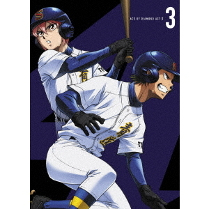 ダイヤのA actII Blu-ray Vol.3(Blu-ray Disc)