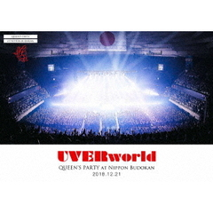 UVERworld/ARENA TOUR 2018 at Nippon Budokan 'QUEEN'S PARTY'(Blu-ray Disc)