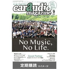 car audio magazine  (定期購読)