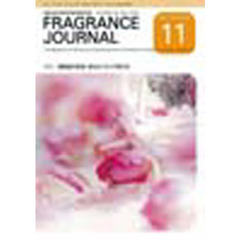 FRAGRANCE JOURNA 328