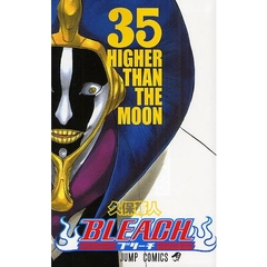 BLEACH 35 HIGHER THAN THE MOON