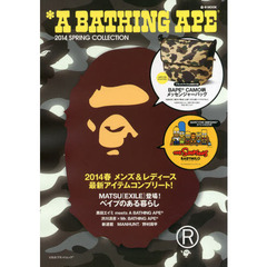 A BATHING APE 2014SPRING COLLECTION