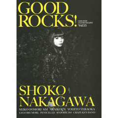 GOOD ROCKS! GOOD MUSIC CULTURE MAGAZINE Vol.55