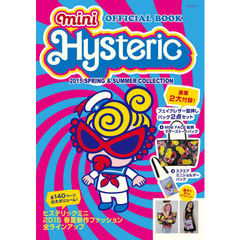 HYSTERIC MINI 2015 SPRING & SUMMER COLLECTION