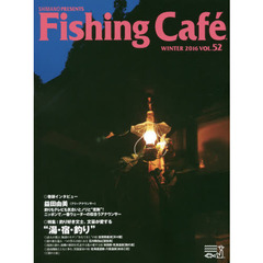 Fishing Cafe VOL.52(2016WINTER)