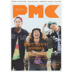 ぴあMUSIC COMPLEX Entertainment Live Magazine Vol.9