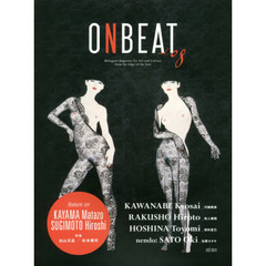 ONBEAT Bilingual Magazine for Art and Culture from the Edge of the East vol.08