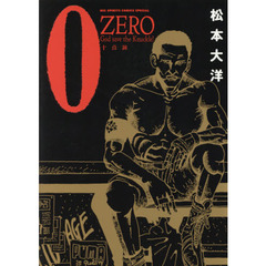 ZERO 十点鐘 God save the Knuckle!