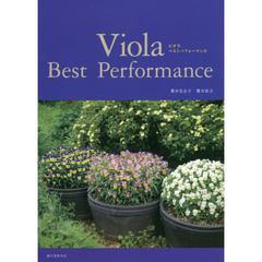 Viola Best Performance