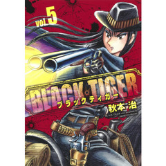 BLACK TIGER vol.5