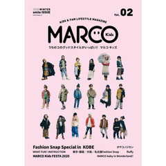 MARCO Kids Vol.02(2020WINTER)