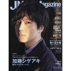 J Movie Magazine Vol.69