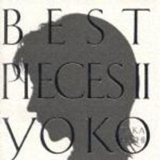 BEST PIECES II