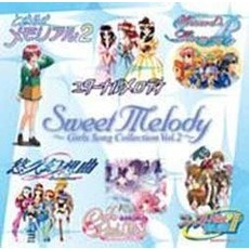SWEET MELODY~GIRLS SONG COLLECTION~Vol.2~