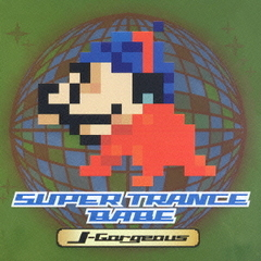 SUPER TRANCE BABE~J-Gorgeous~