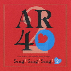 Around 40's Karaoke Best Songs『Sing!Sing!Sing!2』