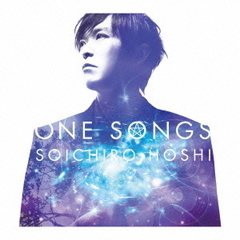 ONE SONGS