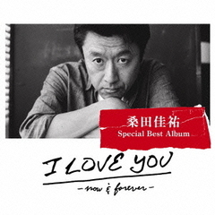 桑田佳祐/I LOVE YOU -now & forever-
