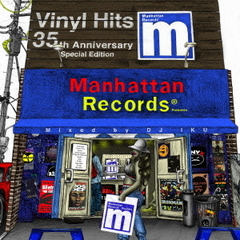 "Manhattan Records ""The Exclusives"" Vinyl Hits - 35th Anniversary Special Edition mixed by DJ IKU"