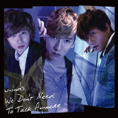 We Don't Need To Talk Anymore(初回盤B)