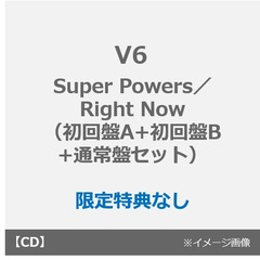 V6/Super Powers/Right Now(初回盤A+初回盤B+通常盤 3枚セット)(限定特典なし)