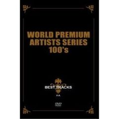 World Premium 100's Artists Series  Live at duo MUSIC EXCHANGE  BEST TRACKS(DVD)