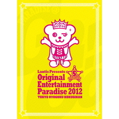 Original Entertainment Paradise 2012 PARADISE@GoGo ! ! LIVE DVD 東京両国国技館