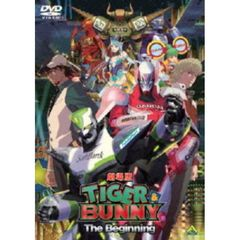 劇場版 TIGER & BUNNY -The Beginning- 通常版