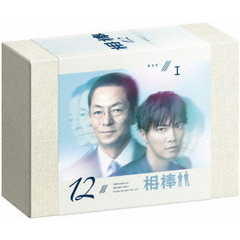 相棒 season 12 DVD-BOX I(DVD)