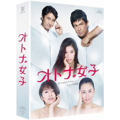 オトナ女子 Blu-ray BOX(Blu-ray Disc)