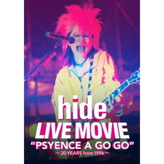 "hide/LIVE MOVIE ""PSYENCE A GO GO"" ~20 years from 1996~"
