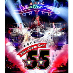 A.B.C-Z/A.B.C-Z 5Stars 5Years Tour (Blu-ray)<通常盤2枚組>(予約購入特典:オリジナルポスター付き)(Blu-ray Disc)