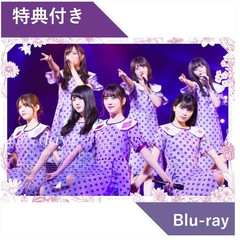 乃木坂46/7th YEAR BIRTHDAY LIVE Day1<セブンネット限定特典:ライブ生写真Aセット(4枚)付き>(Blu-ray Disc)(Blu-ray)