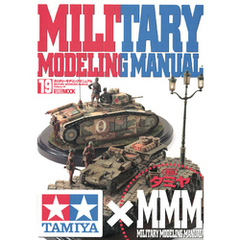 MILITARY MODELING MANUAL Vol.19