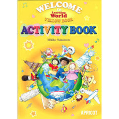 WELCOME to Learning World YELLOW BOOK―ACTIVITY BOOK Learning World