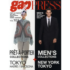 PRET-A-PORTER VOL.101(2011-2012Autumn & Winter) TOKYO,MADRID,BARCELONA,NEW YORK COLLECTIONS
