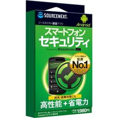 CD-ROM Android厳選 スマー