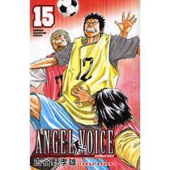 ANGEL VOICE 15