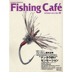 Fishing Cafe VOL.42(2012AUTUMN)